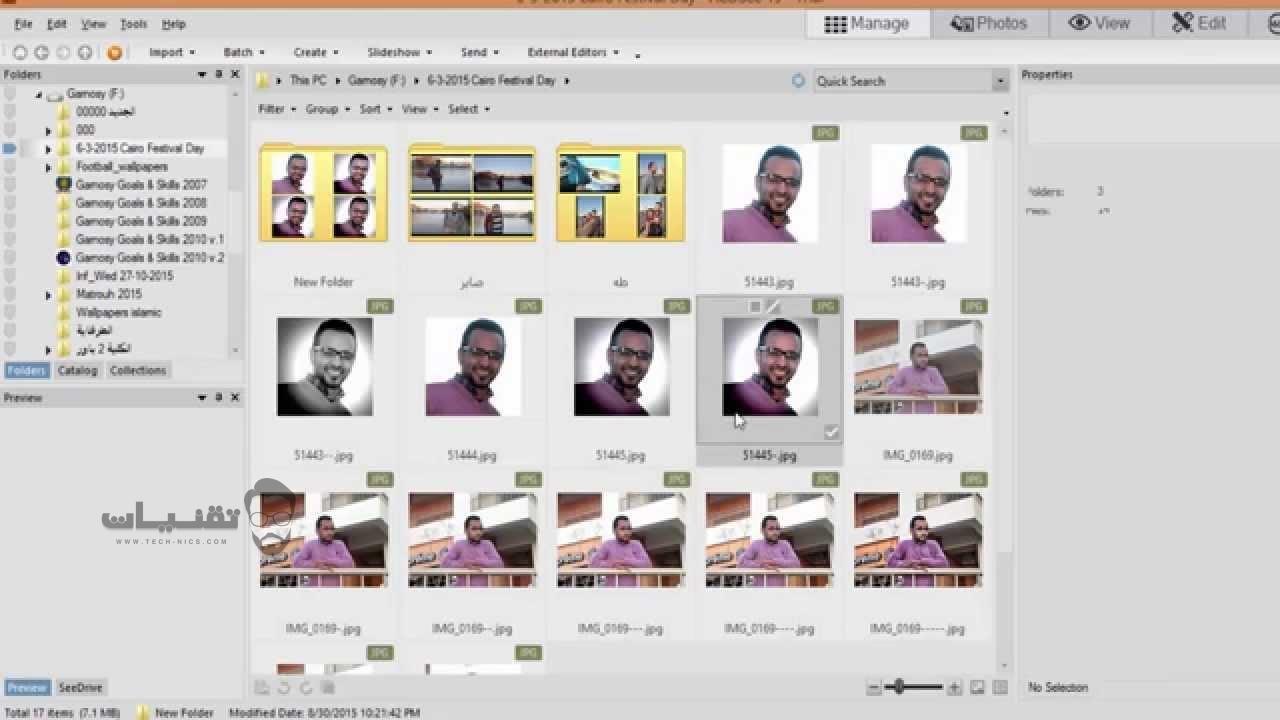 تحميل برنامج عرض الصور على الجدران