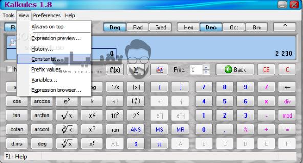 تحميل آلة حاسبة كبيرة لسطح المكتب Download Xtreme Calculations Program تقنيات