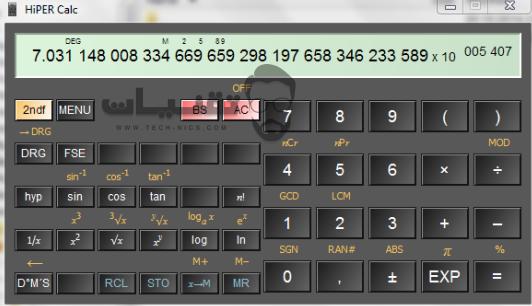 تحميل آلة حاسبة كبيرة لسطح المكتب