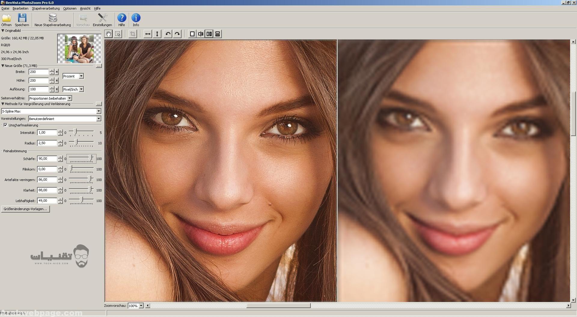 تحميل برنامج تجميل الصور