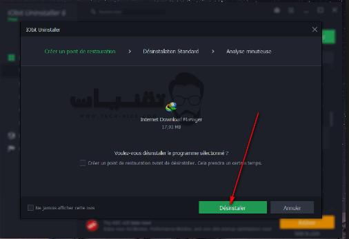 تحميل برنامج IObit Uninstaller