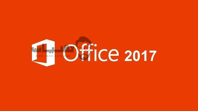 تحميل برنامج office 2013 من ميديا فاير