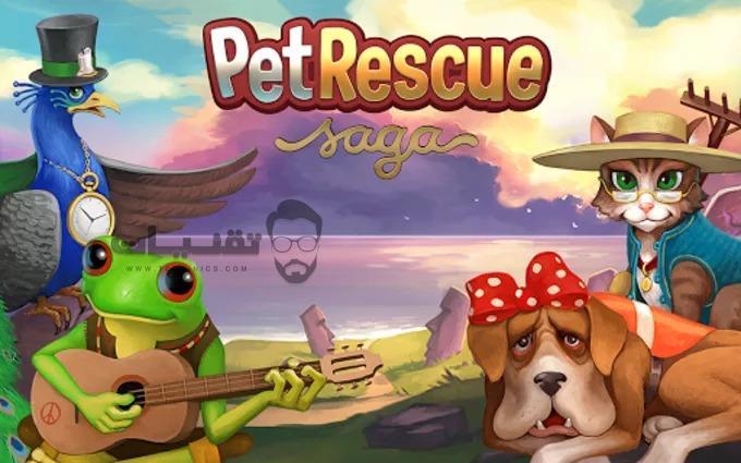 تحميل لعبة Pet Rescue Saga