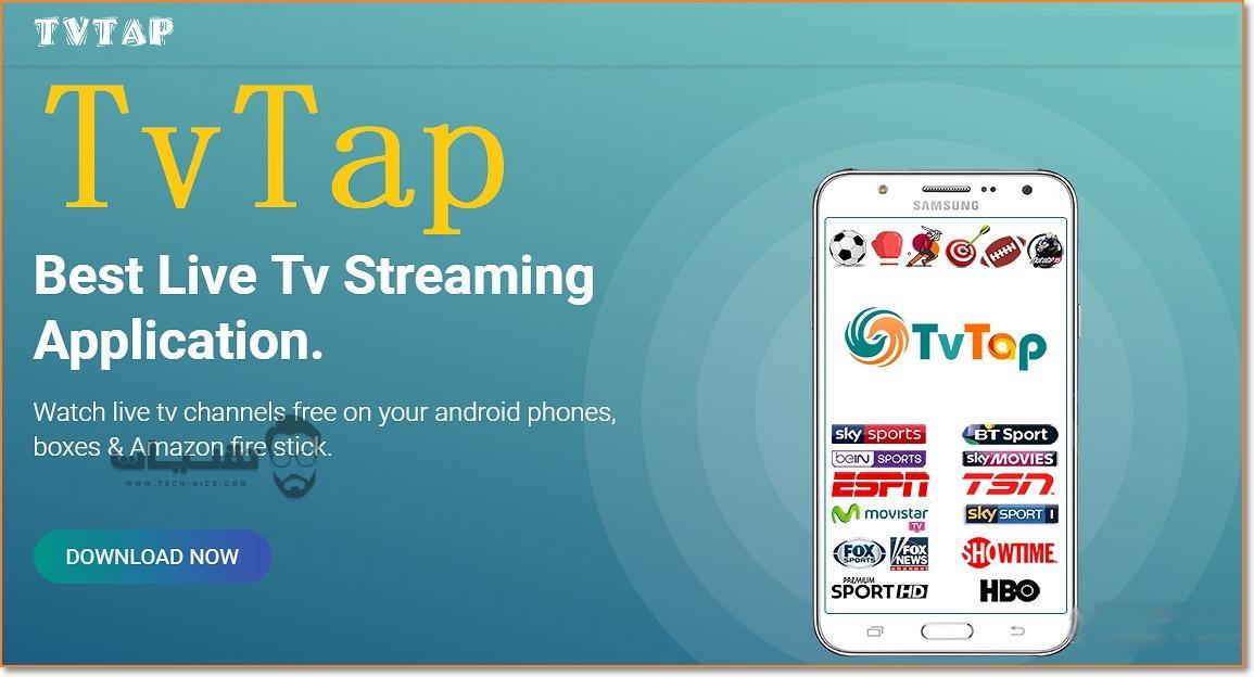 تحميل برنامج tvtap