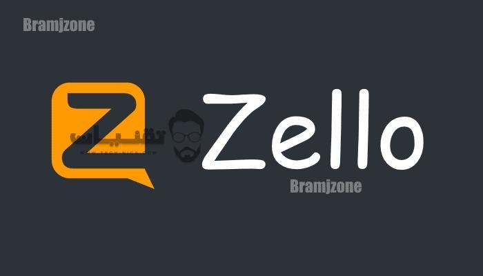 تحميل برنامج زيلو