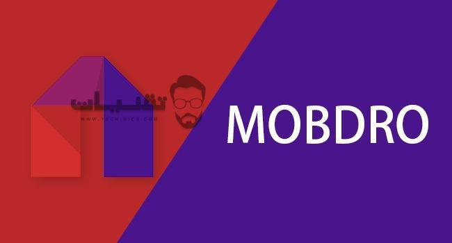 تحميل برنامج mobdro