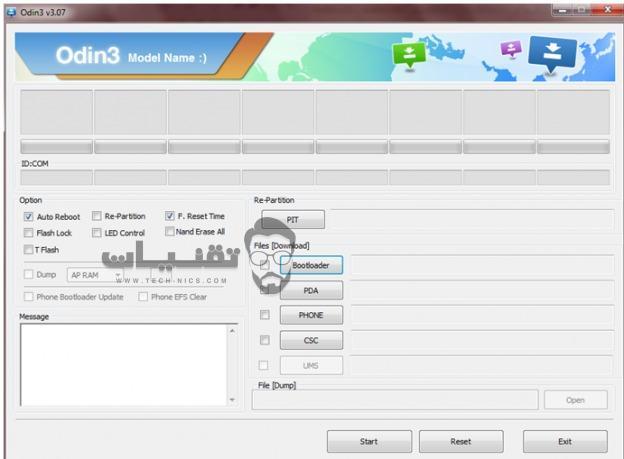 تحميل برنامج odin3