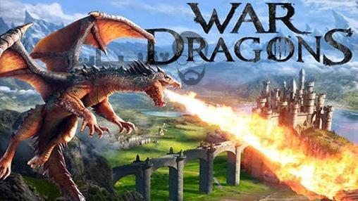 تحميل لعبة War Dragons