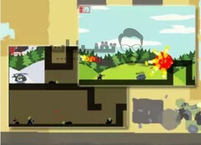 تحميل لعبة Modern Warfare 2D للكمبيوتر