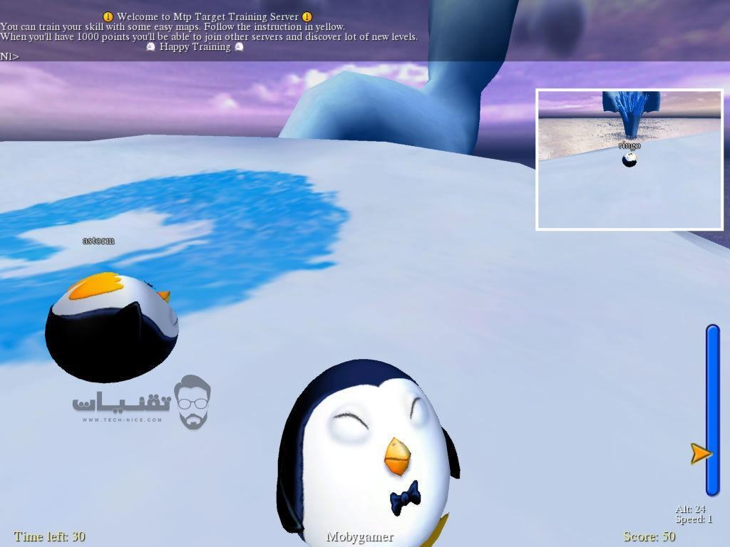 تحميل لعبة البطريق Mtp Target للكمبيوتر