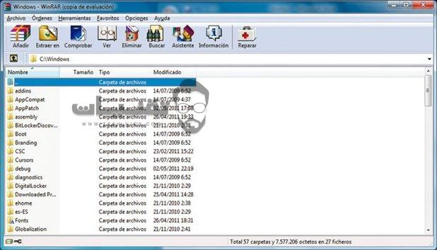 تحميل برنامجEssentialPIM للكمبيوتر