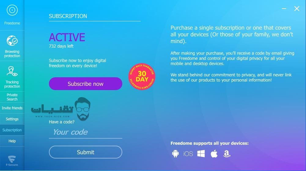 تحميل برنامجF-Secure Freedome VPN 2019