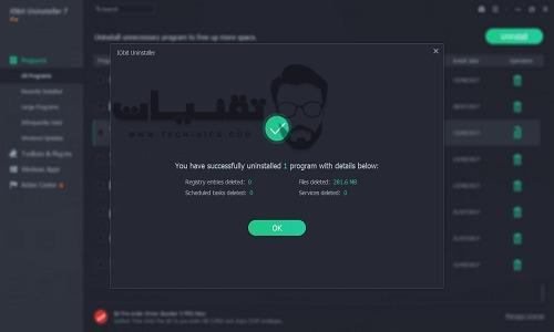 تحميل برنامج IObit Uninstaller للكمبيوتر