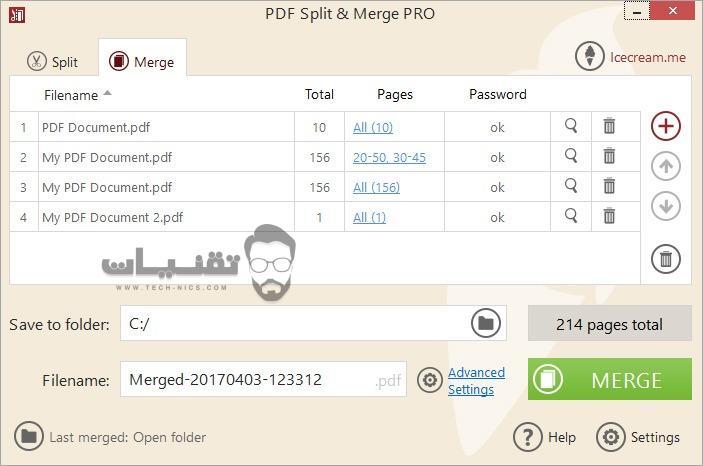 تحميل برنامجIceCream PDF Split &Merge للكمبيوتر
