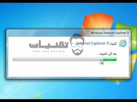 تحميل برنامجInternet Explorer للكمبيوتر