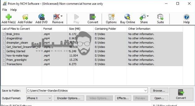 تحميل برنامج Prism Video Converter للكمبيوتر