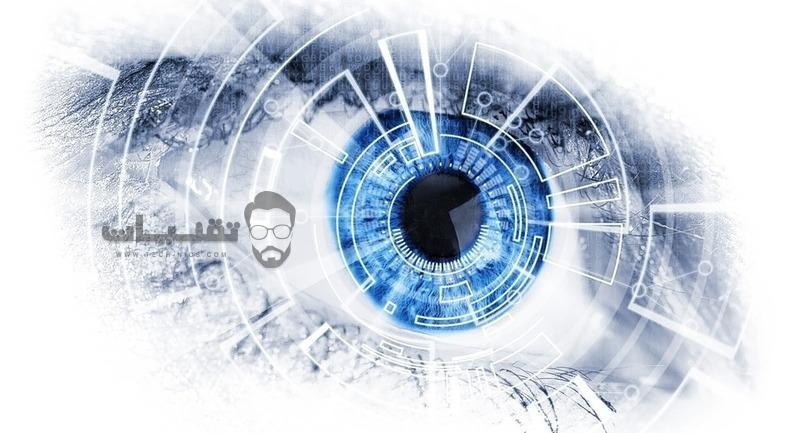 تحميل برنامج Security Eye للكمبيوتر