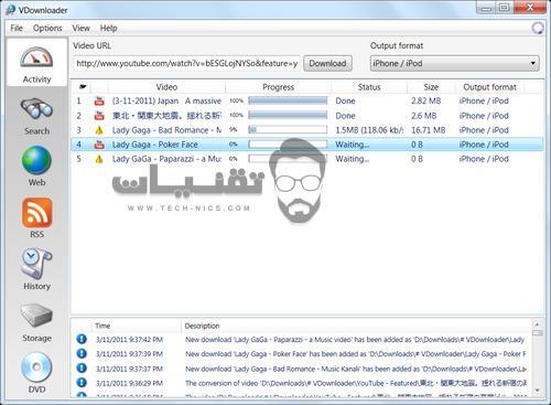 تحميل برنامجVDownloaderللكمبيوتر