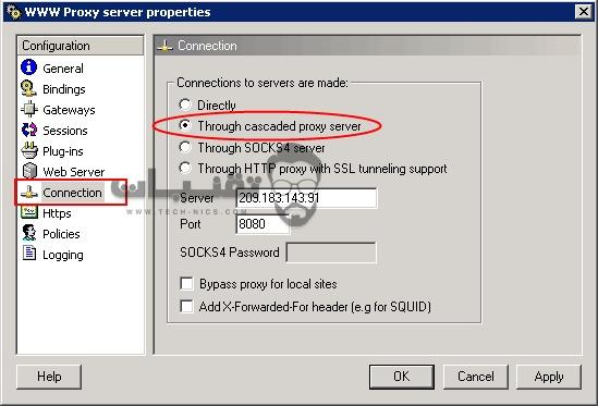 تحميل برنامج WinGate Proxy Server2019 للكمبيوتر