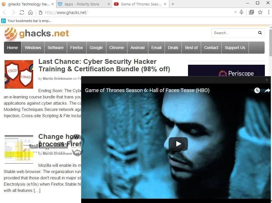 تحميل متصفح الإنترنت Polarity Browser للكمبيوتر