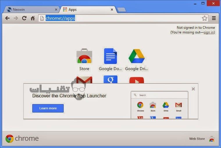 تحميل متصفحGoogle Chromeللكمبيوتر