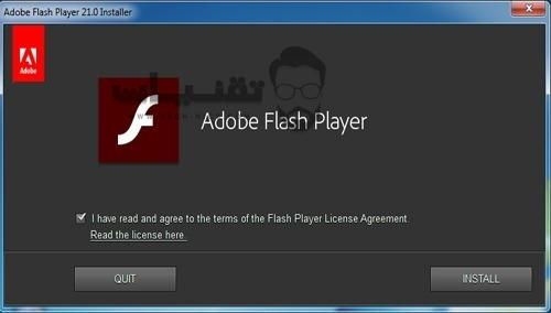 تحميل برنامج 2019 Adobe Flash Player للكمبيوتر