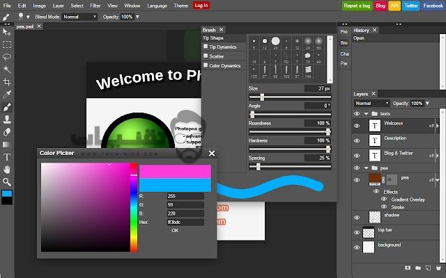 تحميل برنامج Adobe Photoshop Elements للكمبيوتر