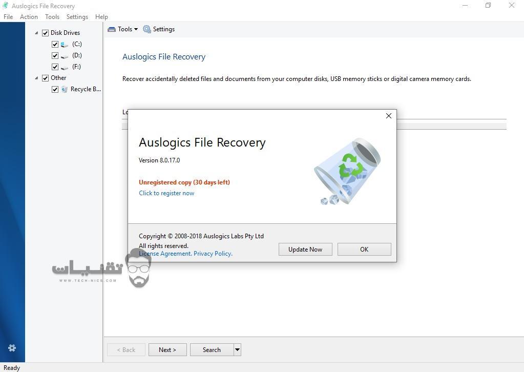تحميل برنامج Auslogics File Recovery للكمبيوتر