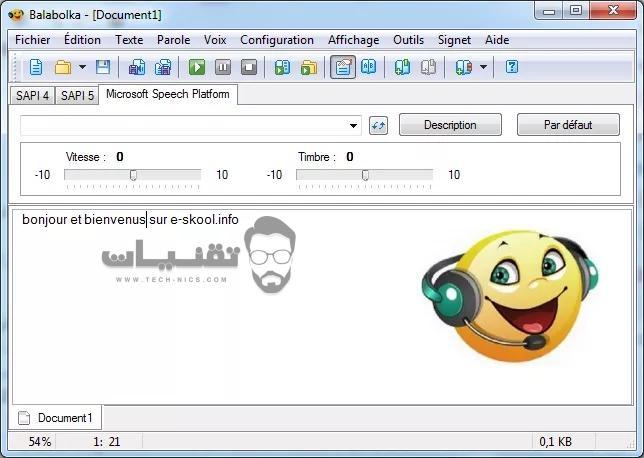 تحميل برنامج Balabolka للكمبيوتر