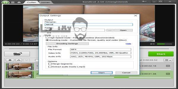 تحميل برنامجBandicut Video Cutter 2019 للكمبيوتر
