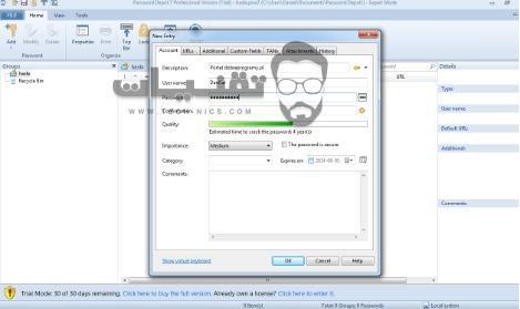 تحميل برنامج Password Depot للكمبيوتر