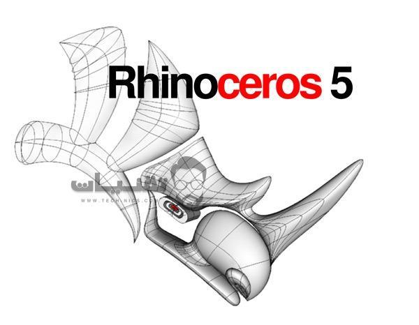 تحميل برنامجRhinocerosللكمبيوتر