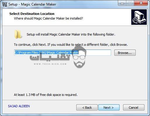 تحميل برنامج calendar magic للكمبيوتر