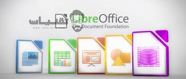 تحميل برنامج libreoffice للكمبيوتر