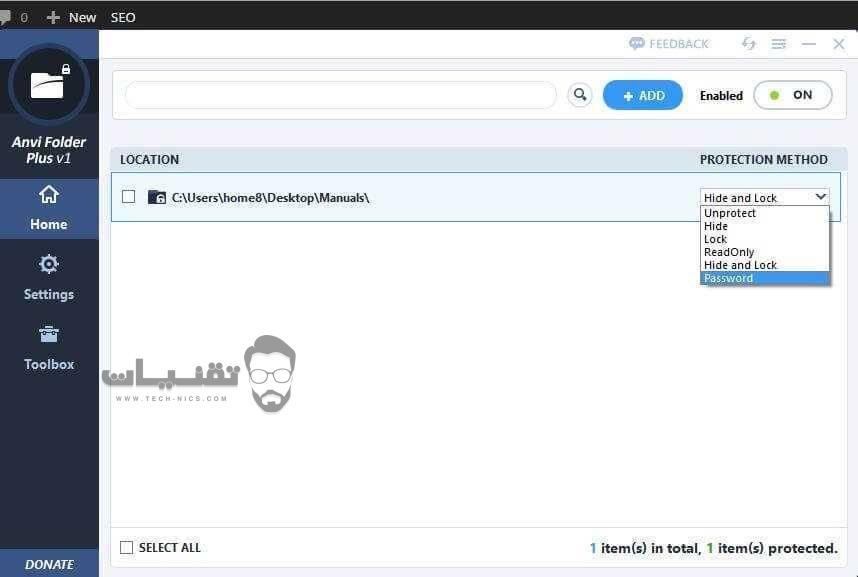 تحميل برنامج Anvi Folder Locker للكمبيوتر