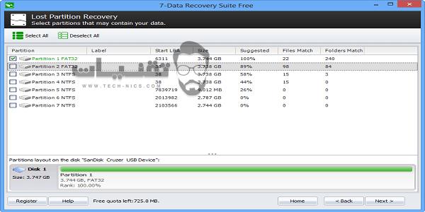 تحميل برنامجData Recovery Suiteللكمبيوتر
