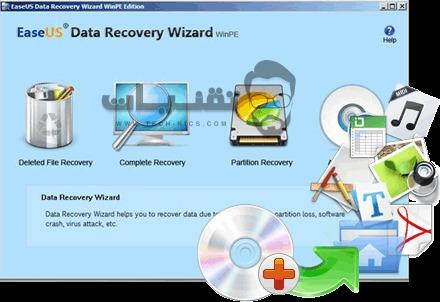 تحميل برنامج EaseUS Data Recovery للكمبيوتر