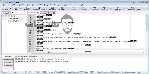 تحميل برنامج Geany للكمبيوتر