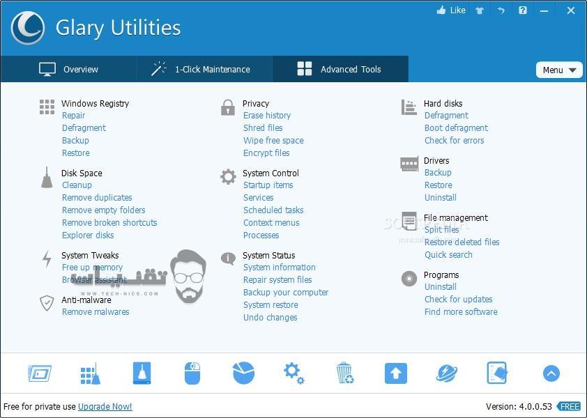 تحميل برنامج Glary utilities5 للكمبيوتر