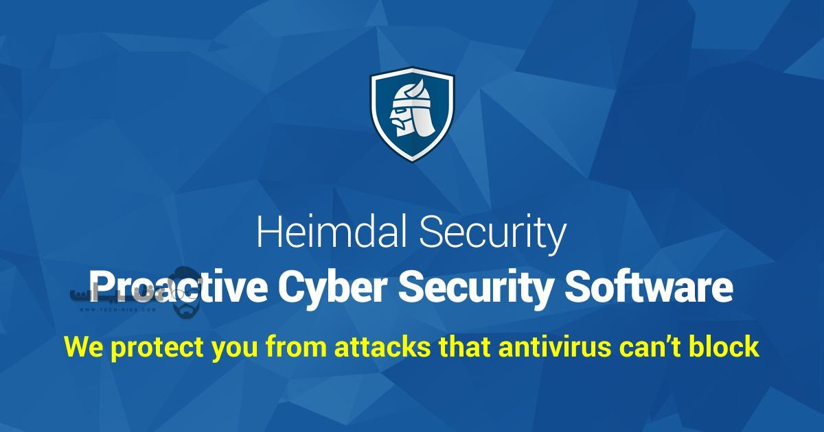 تحميل برنامجHeimdal Security للكمبيوتر