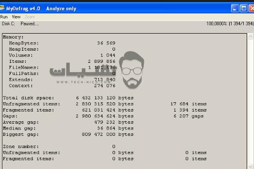 تحتحميل برنامج MyDefrag للكمبيوترميل برنامج MyDefrag للكمبيوتر