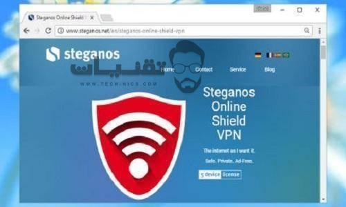 تحميل برنامج Steganos Online Shield VPN للكمبيوتر