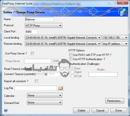 تحميل برنامج Bitvise SSH Client للكمبيوتر